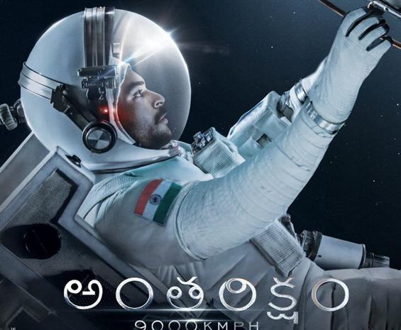 Varun Tej's space film titled Antariksham 9000kmph!