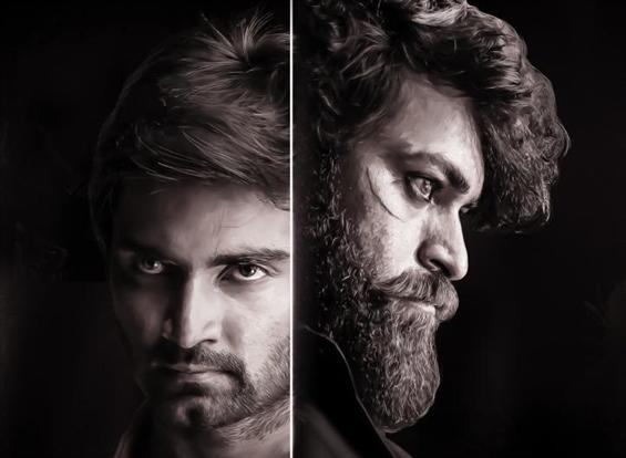 Varun Tej's Valmiki Pre Teaser and New Poster