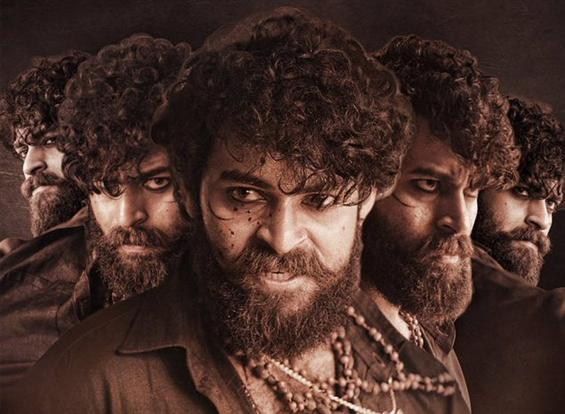 Varun Tej's Valmiki Teaser to be out on this date