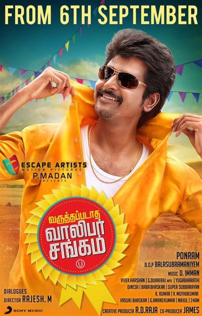 Varuthapadatha Valibar Sangam Gets U Certificate Tamil Movie