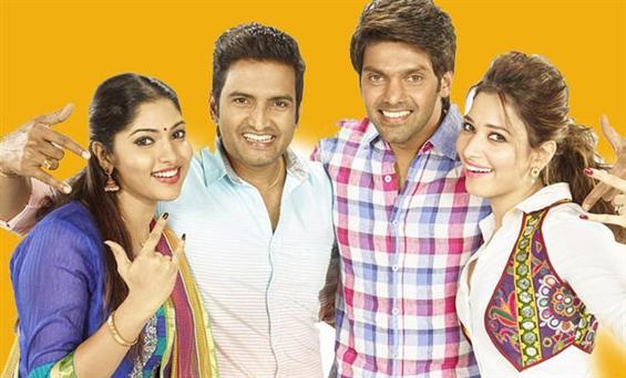 Vasuvum Saravananum Onna Padichavanga Review - Some Mindless Fun