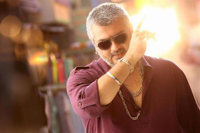 Vedalam USA theater list