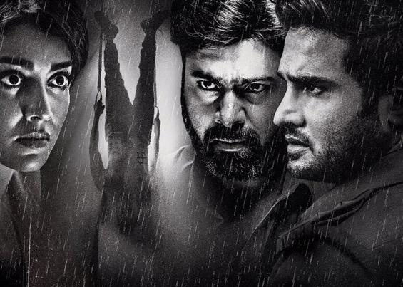 Veera Bhoga Vasantha Rayalu Release Date Is Here