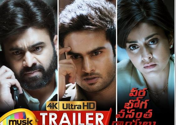 Veera Bhoga Vasantha Rayalu's trailer
