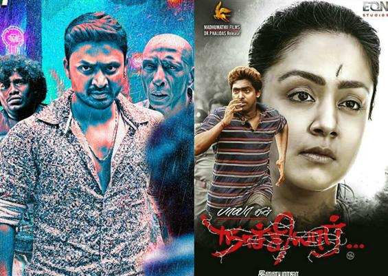 Veera, Naachiyaar to clash at the box office