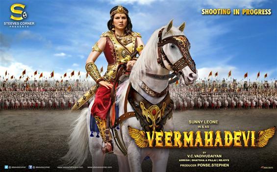 Veeramahadevi First Look feat. Sunny Leone