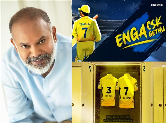 Venkat Prabhu pays homage to CSK & Dhoni ahead of ...