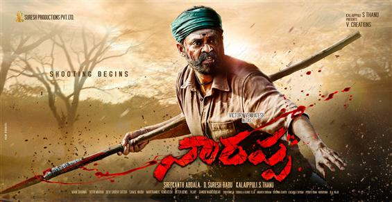News Image - Venkatesh's Asuran Telugu remake titled 'Naarappa'! First Look out! image