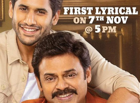 Venky Mama first single track to be an emotional melody