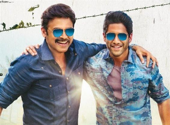 Venky Mama: Makers clear the air on teaser release rumours