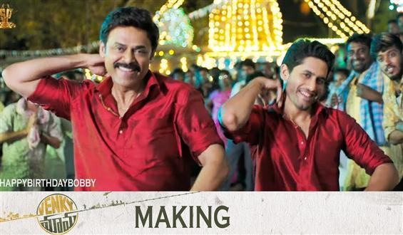 Venky Mama Making Video ft. Venkatesh, Naga Chaitanya