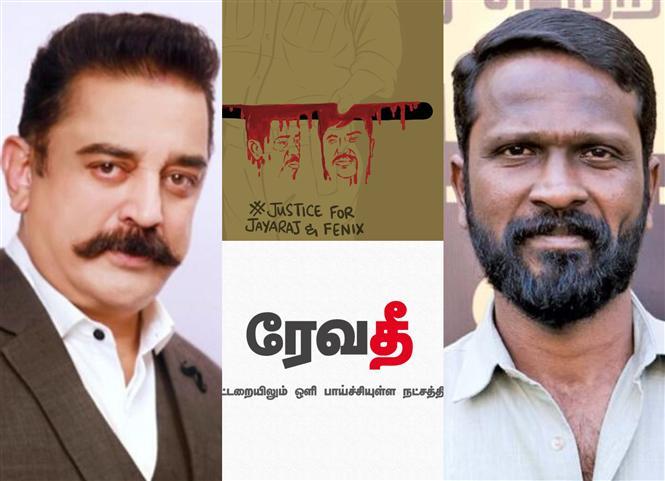 Vetrimaaran, Kamal Haasan among film celebs to laud police constable Revathi!