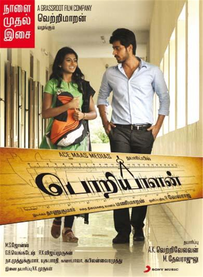 South india mp3 songs download