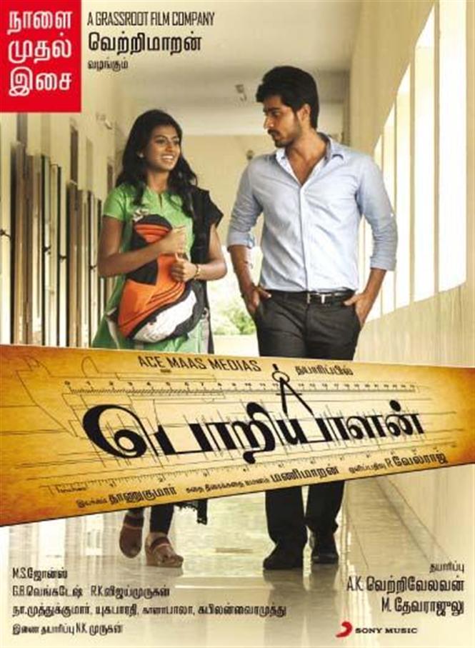 Udhayam Nh4 Tamil Movie Free Download In Utorrent