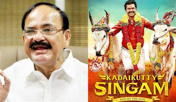Vice President Venkiah Naidu applauds KadaiKutty S...