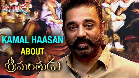 Video: Kamal Haasan Congratulates Srimanthudu Team