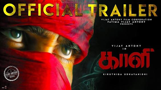 Video: Vijay Antony's Kaali Trailer