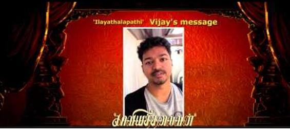 Video: Vijay's speech about KaaviyaThalaivan
