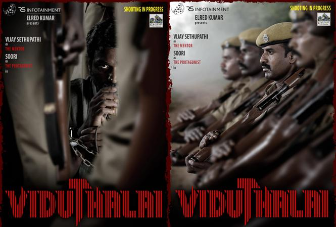 Viduthalai is the title of Vetrimaaran's film with Vijay Sethupathi, Soori!  Tamil Movie, Music Reviews and News