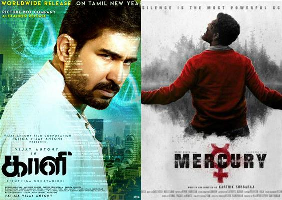 Vijay Antony, Prabhu Deva to have a box-office clash!