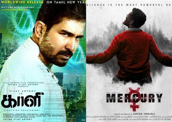 Vijay Antony, Prabhu Deva to have a box-office cla...