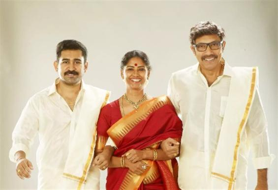 Vijay Antony's Khakhee gets acquired by Infiniti F...