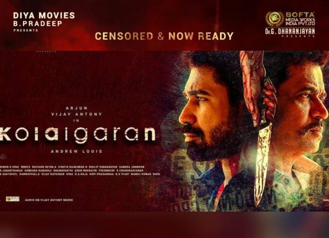 Vijay Antony's Kolaigaran gets censored!
