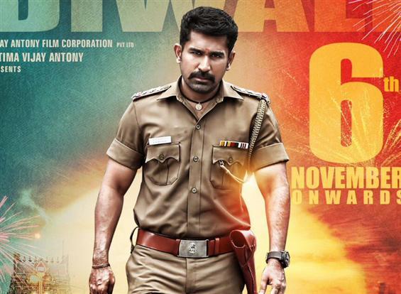Vijay Antony's Thimiru Pudichavan Teaser