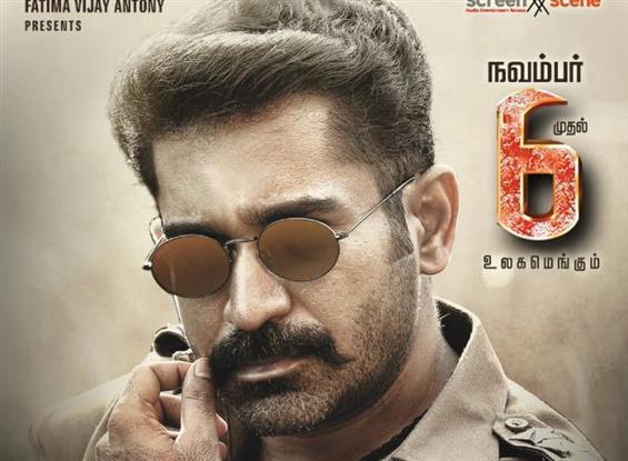 Vijay Antony's Thimiru Pudichavan to release ahead of Diwali?