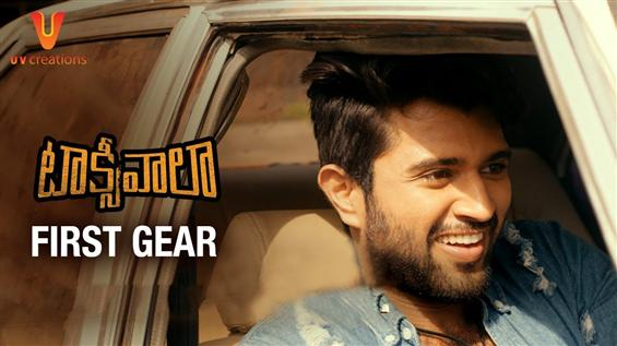 Vijay Devarakonda Taxiwaala First look Teaser (First Gear)