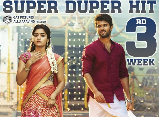 Vijay Devarakonda S Geetha Govindam Decared Blockbuster In Tn Tamil