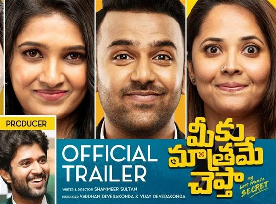 News Image - Vijay Devarakonda's 'Meeku Maathrame Cheptha' Trailer is out  image