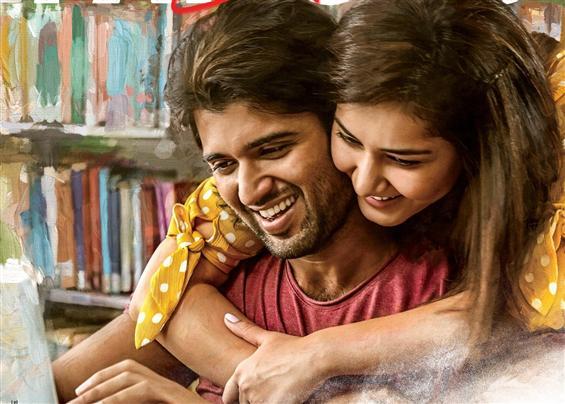 Vijay Devarakonda's 'World Famous Lover' Trailer