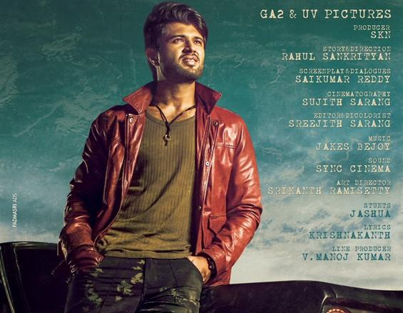 Vijay Deverakonda unveils Taxiwalaa First Look