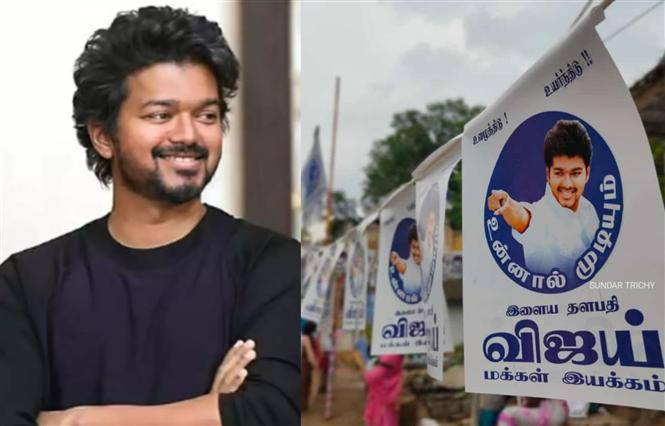 Vijay Makkal Iyakkam wins 100+ seats in local body elections!