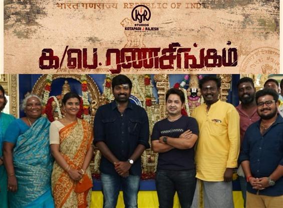Vijay Sethupathi, Aishwarya Rajesh reunite for Ka ...