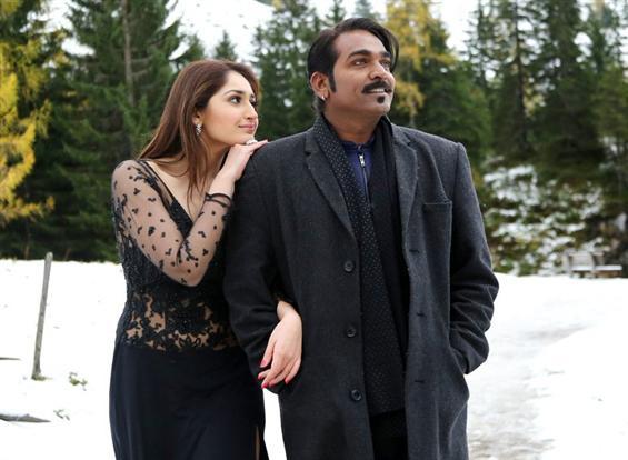 Vijay Sethupathi Junga New stills