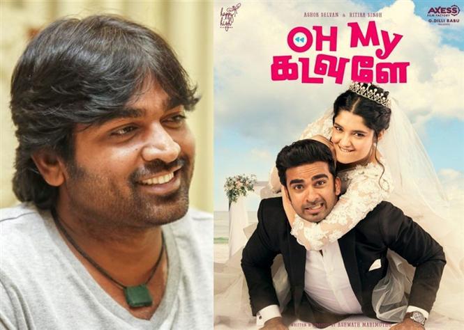 Vijay Sethupathi's cameo for Ashok Selvan-Rithika Singh's Oh My Kadavule?