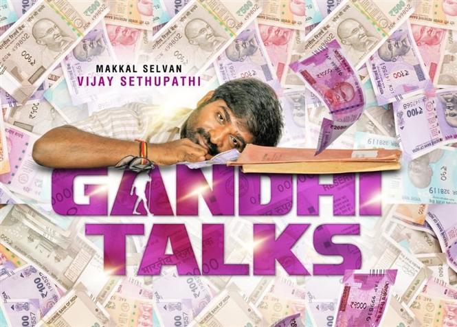 Vijay Sethupathi's next titled Gandhi Talks! To be made in 6 languages!