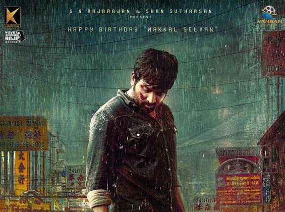 Vijay Sethupathi's next titled Sindhubaadh