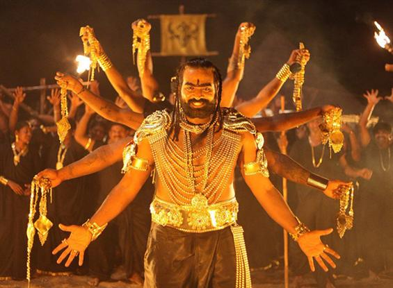 Vijay Sethupathi's Oru Nalla Naal Paathu Solren: T...
