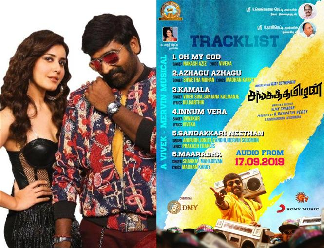 Vijay Sethupathi's Sanga Thamizhan Tracklist, Audio Release Date Out Now!