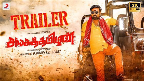 Vijay Sethupathi's Sanga Thamizhan Trailer