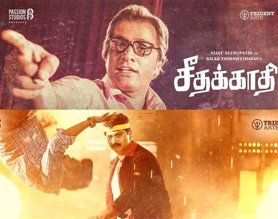 News Image - Vijay Sethupathi's Seethakaathi Sneak Peek Videos image