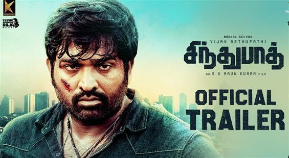 Vijay Sethupathi's Sindhubaadh Trailer
