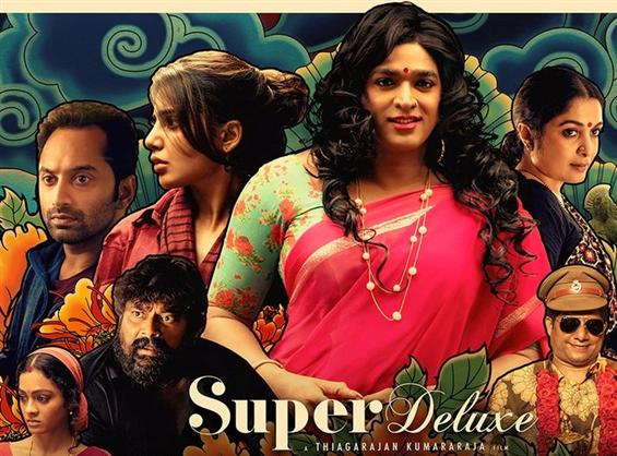 Vijay Sethupathi's Super Deluxe First Look!