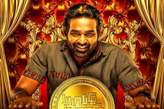 Vijay Sethupathi's Thuglaq Darbar First Look is he...