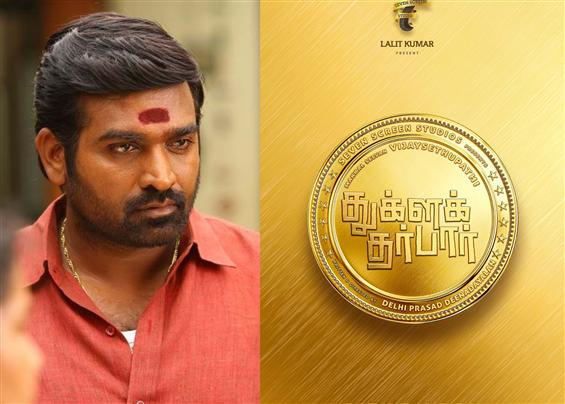 Vijay Sethupathi's Thuglaq Darbar to have a first ...