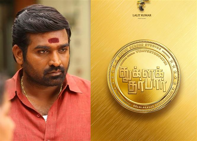 Vijay Sethupathi's Thuglaq Darbar to have a first look release!