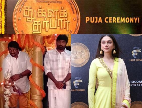 Vijay Sethupathi's Tughlaq Durbar launched with a puja ceremony!